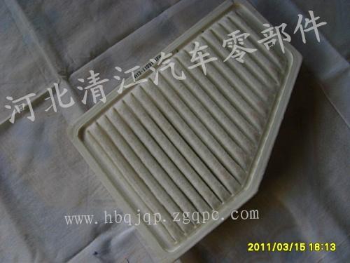 供应奇瑞风云2空气滤清器 河北清江汽车零部件有限公司